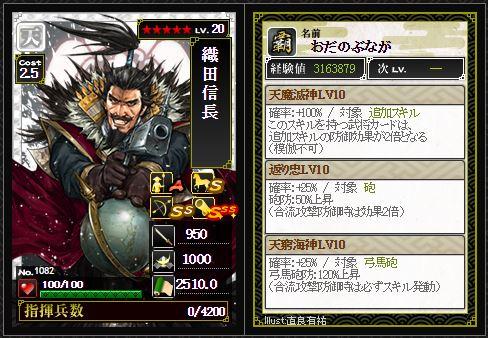 f:id:ma_co_chi:20170207155022j:plain