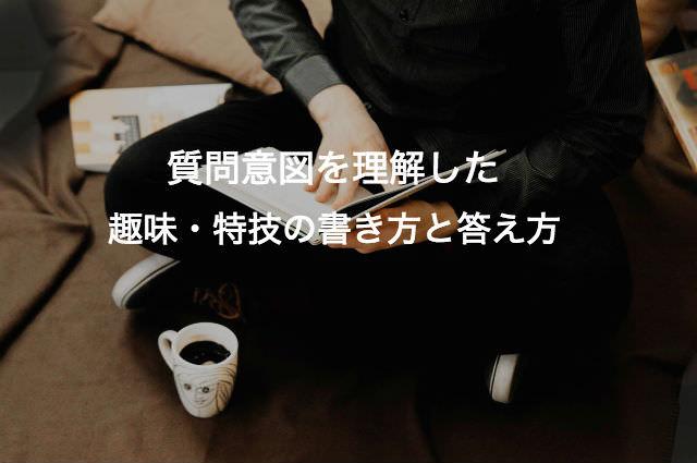 f:id:ma_coolist:20180216202253j:plain