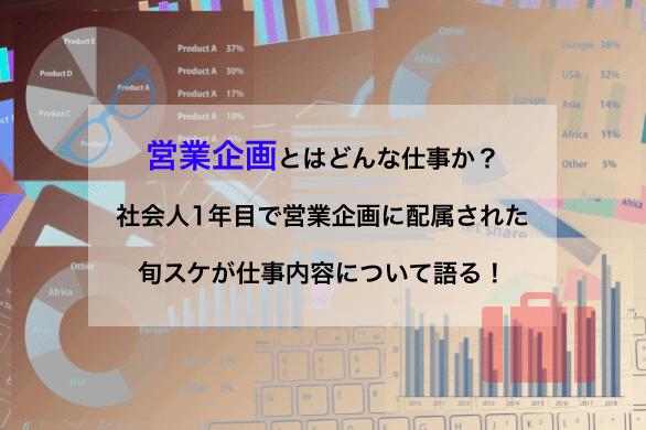 f:id:ma_coolist:20181229000635p:plain