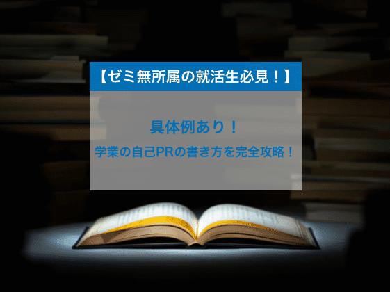 f:id:ma_coolist:20190106182633p:plain