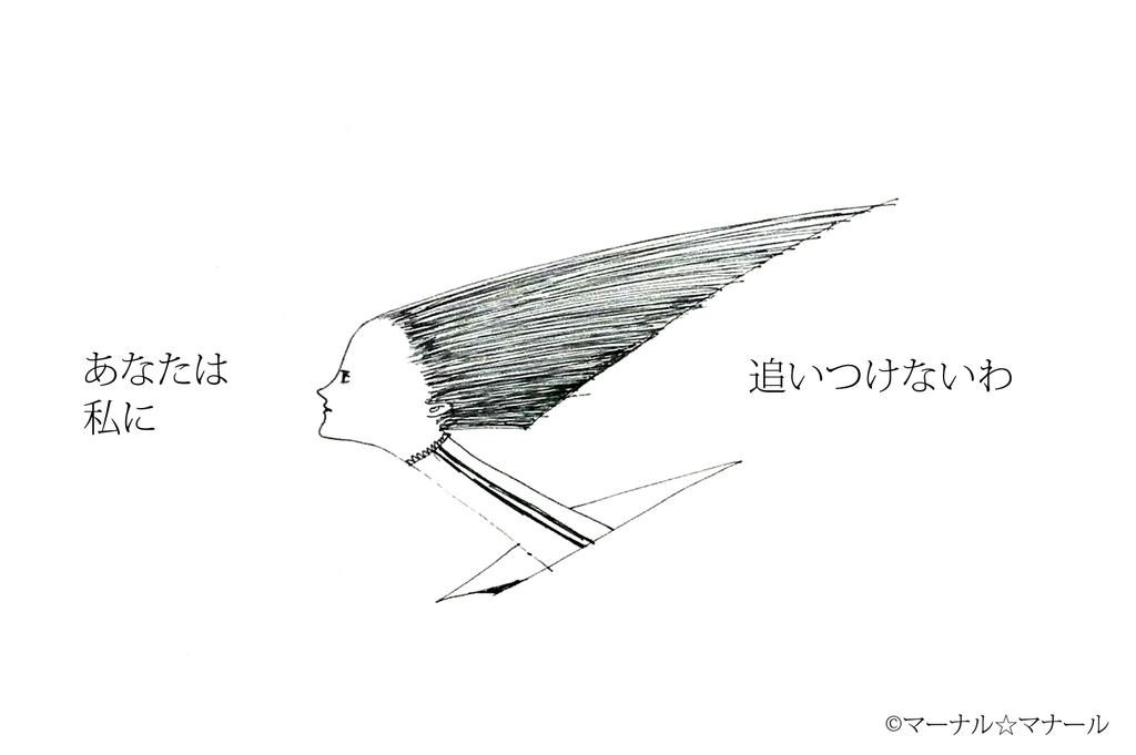 f:id:ma_naru:20180908215814j:plain