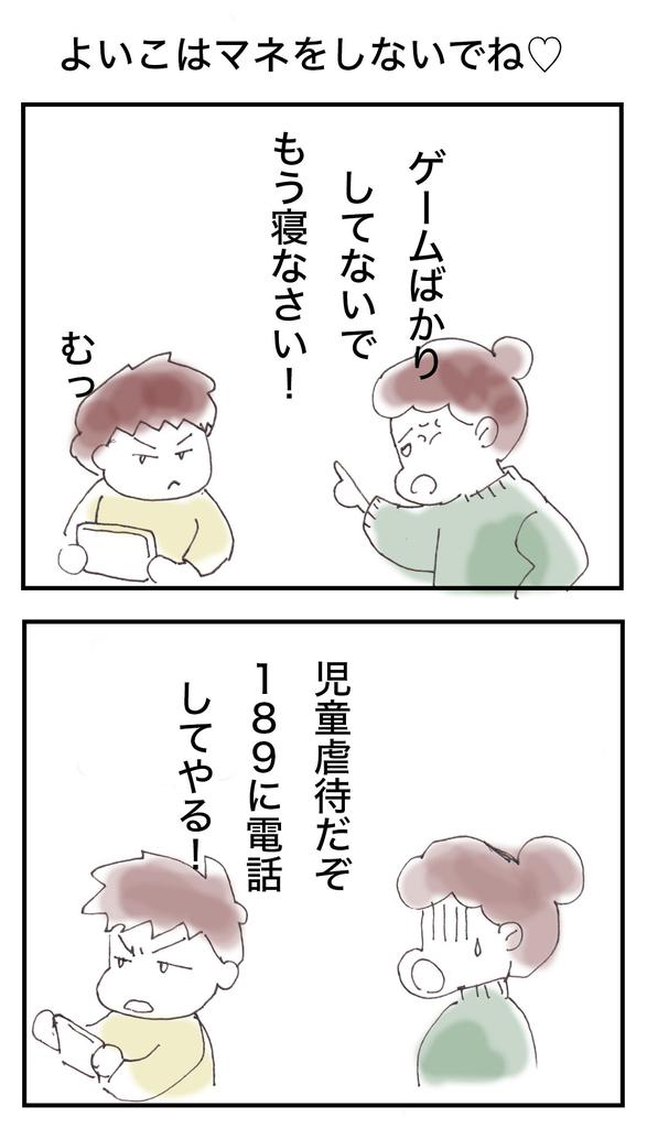 f:id:ma_naru:20180921183726j:plain