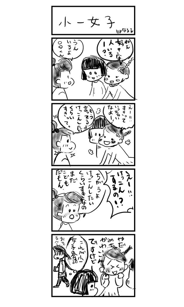 f:id:ma_naru:20190127174857j:plain