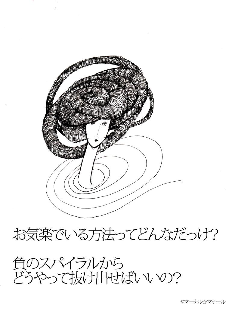 f:id:ma_naru:20190202224008j:plain