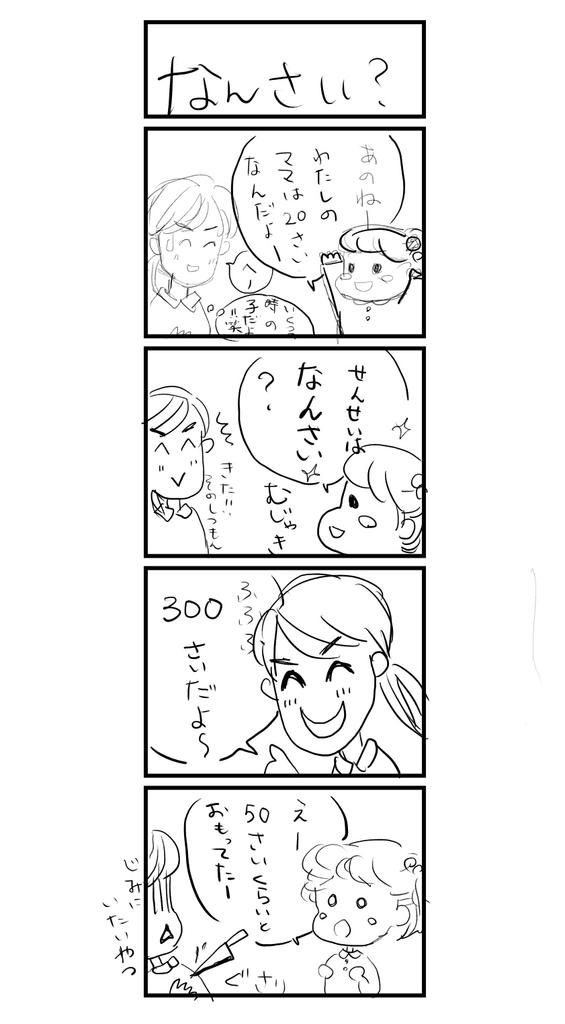 f:id:ma_naru:20190226234654j:plain
