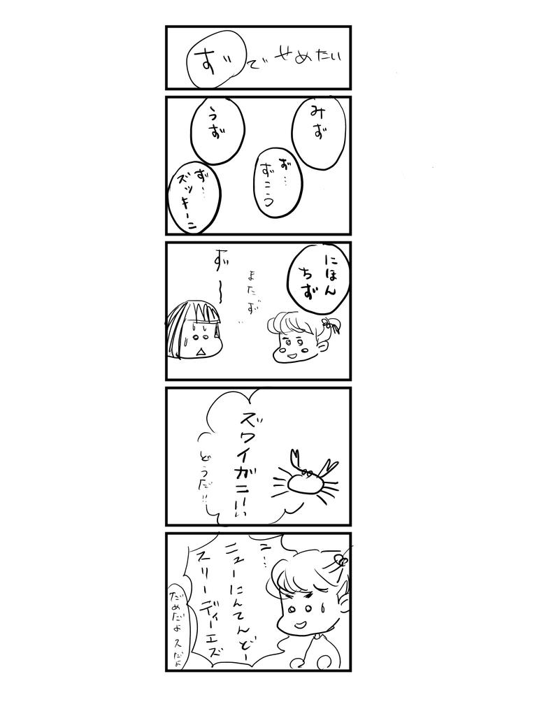f:id:ma_naru:20190301235501j:plain
