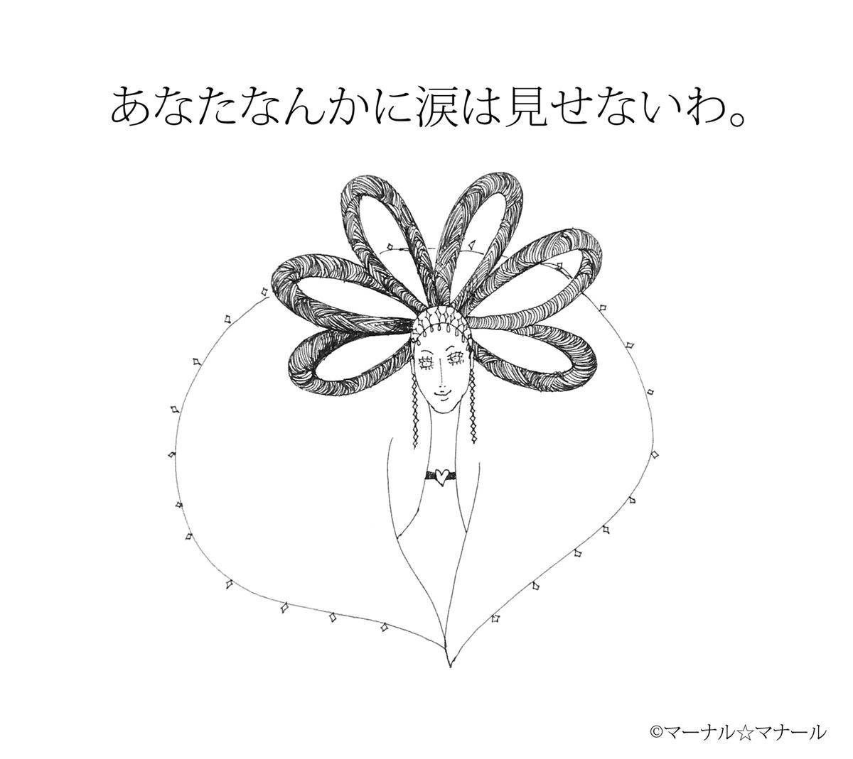 f:id:ma_naru:20190423003608j:plain
