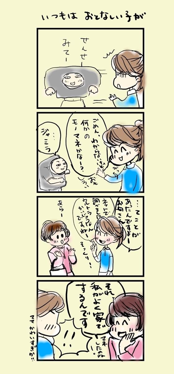f:id:ma_naru:20190715213944j:plain
