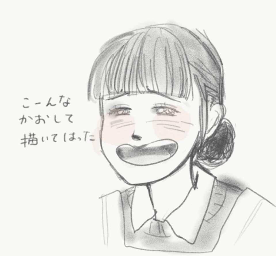 f:id:ma_naru:20191116145348j:plain