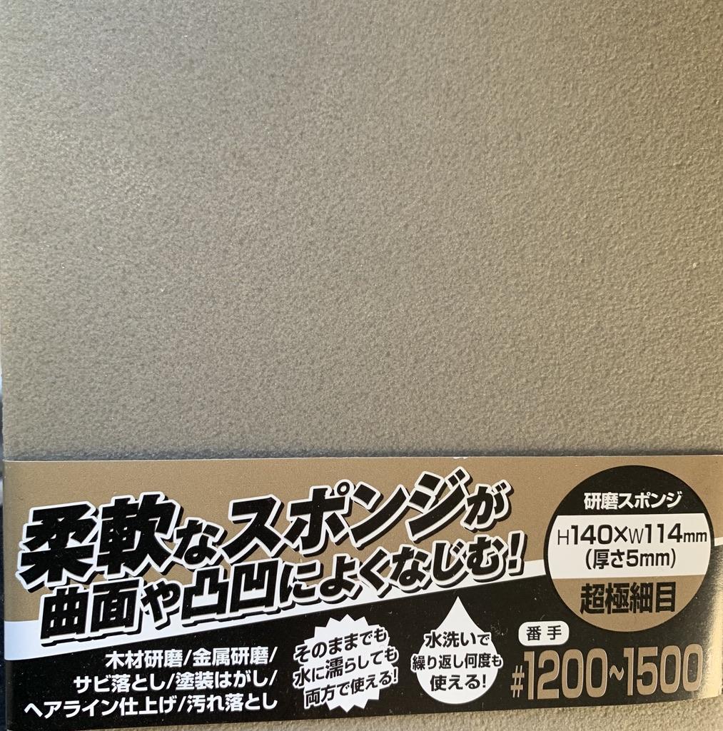 f:id:ma_naru:20200228201248j:plain