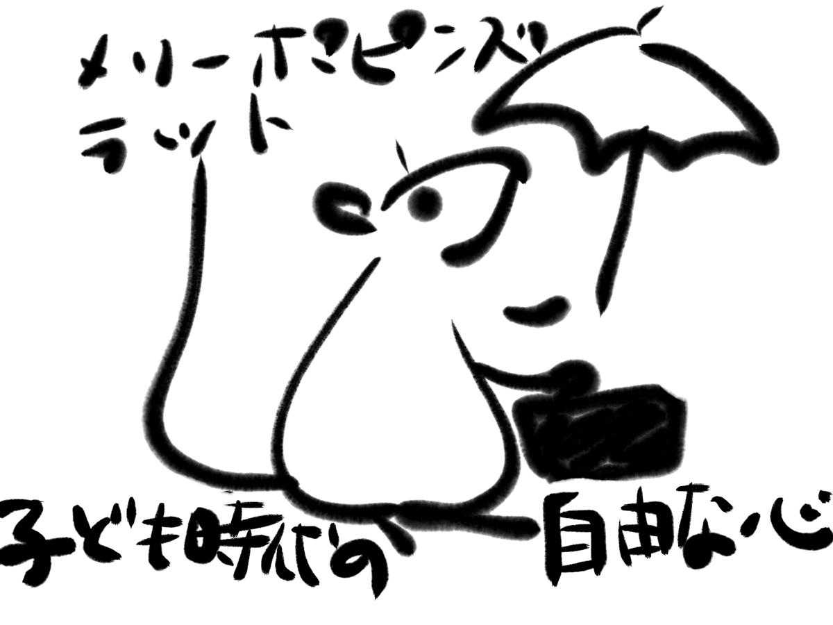 f:id:ma_naru:20200602121150j:plain