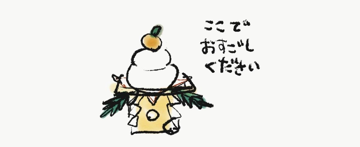 f:id:ma_naru:20201213212005j:plain