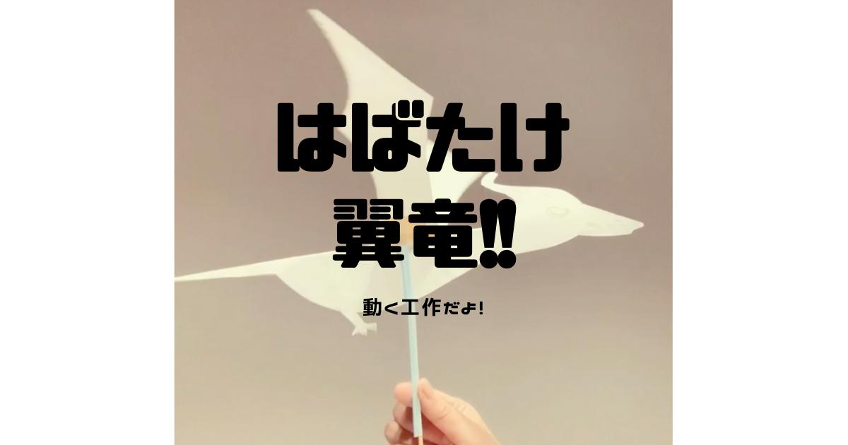f:id:ma_naru:20210515000616p:plain