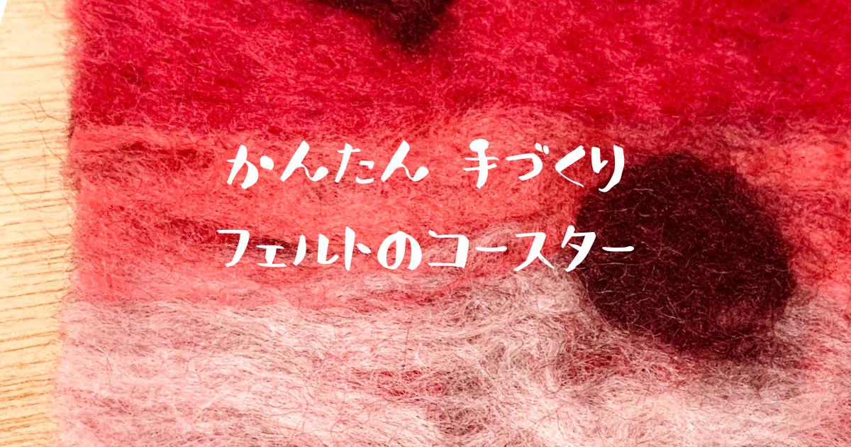 f:id:ma_naru:20210608121347p:plain
