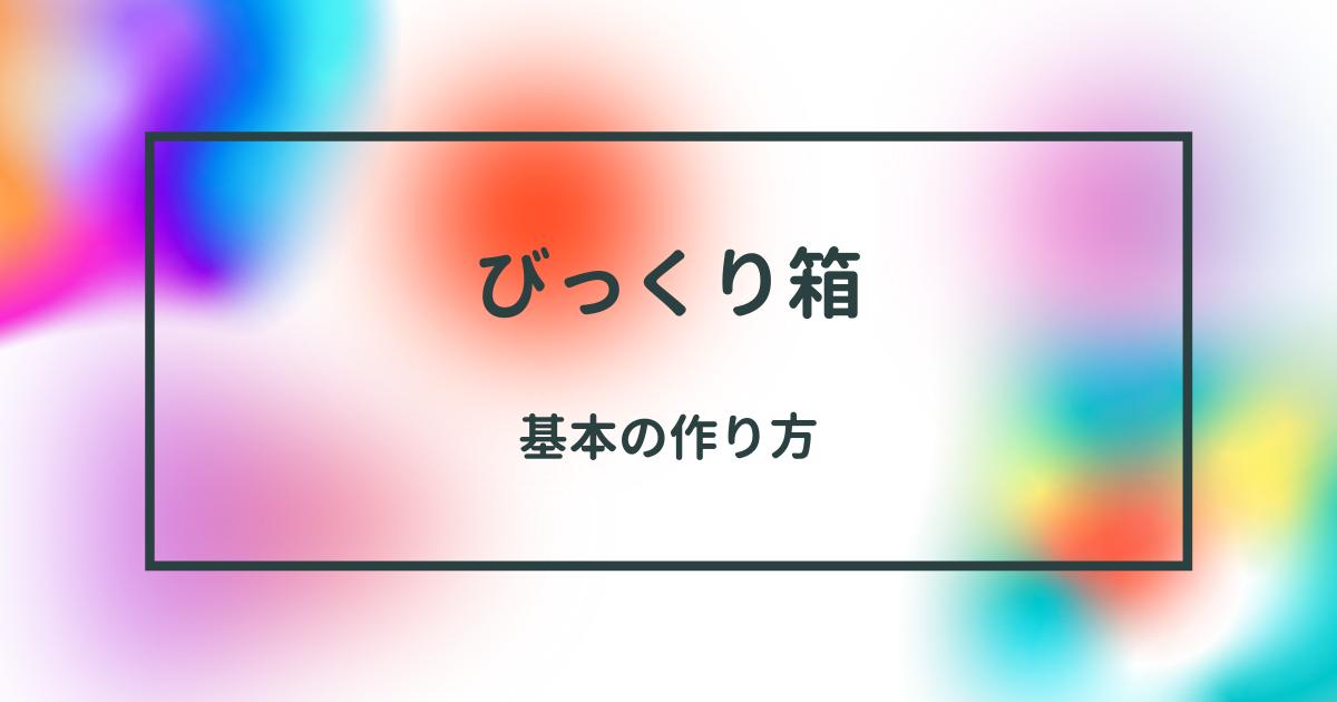 f:id:ma_naru:20210829013413p:plain