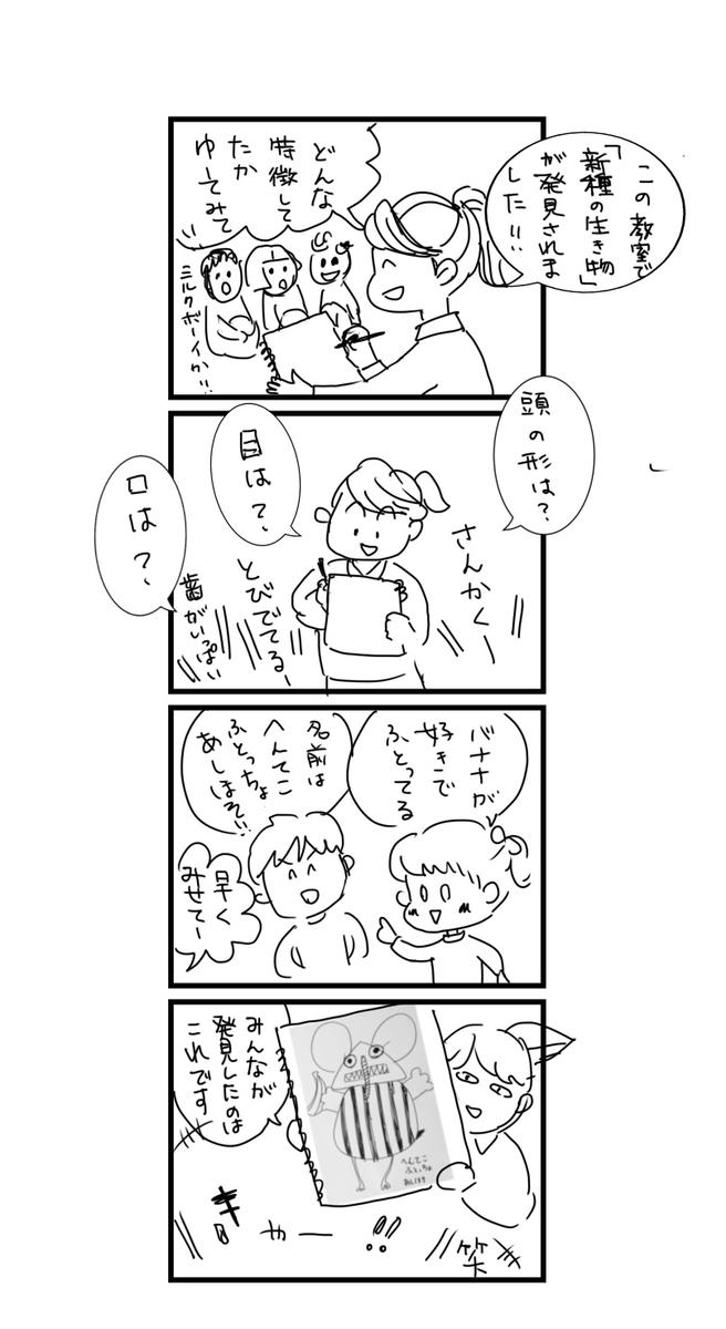 f:id:ma_naru:20210922121842j:plain