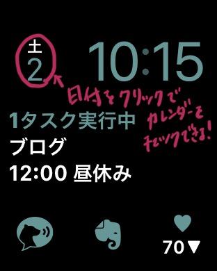 f:id:ma_sugiyama:20190202103407j:plain