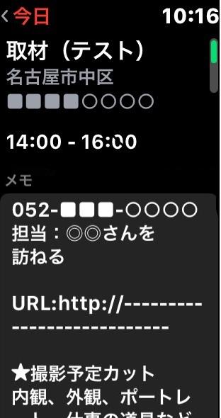 f:id:ma_sugiyama:20190202103438j:plain