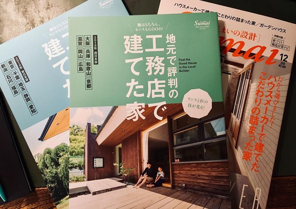 f:id:ma_sugiyama:20190209232647j:plain
