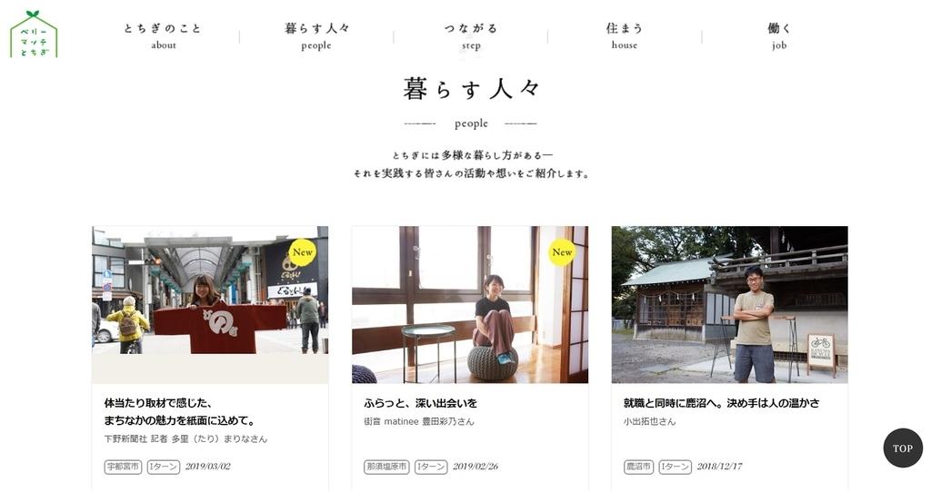 f:id:ma_sugiyama:20190303091844j:plain