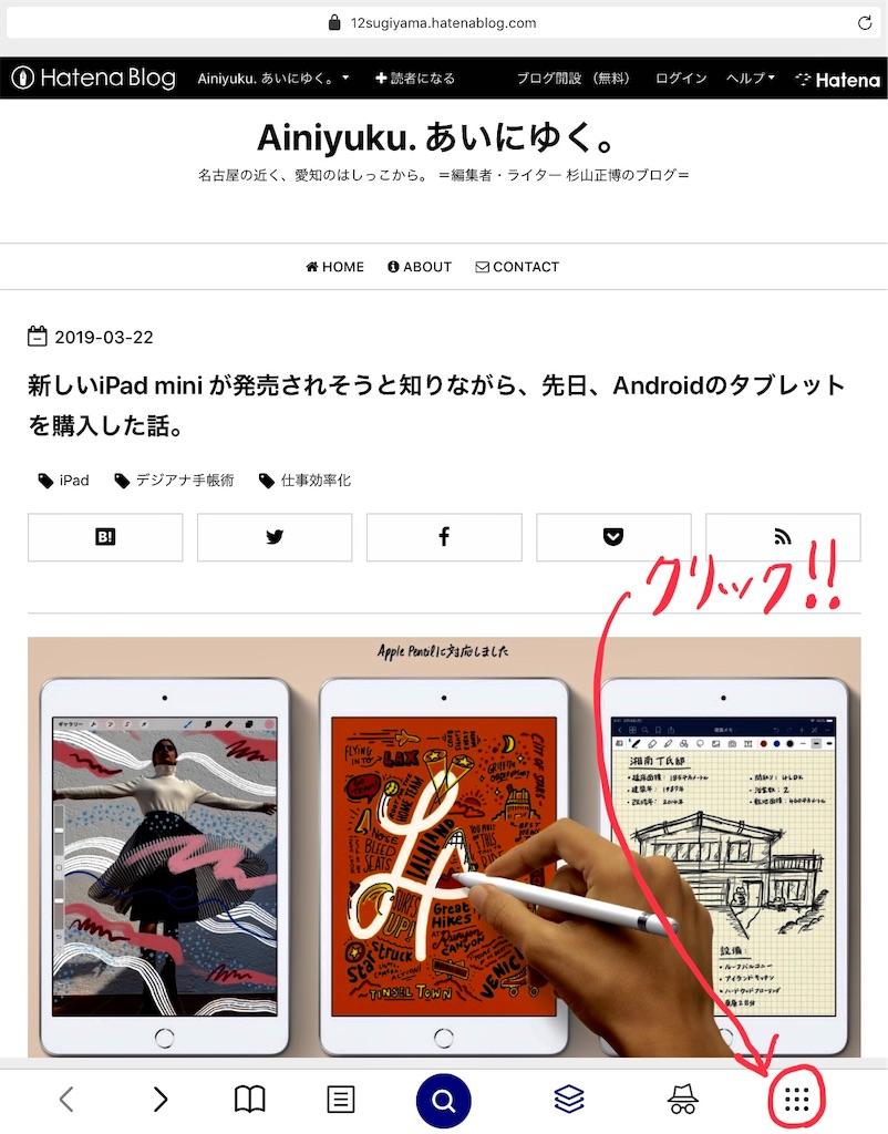 f:id:ma_sugiyama:20190711224441j:image