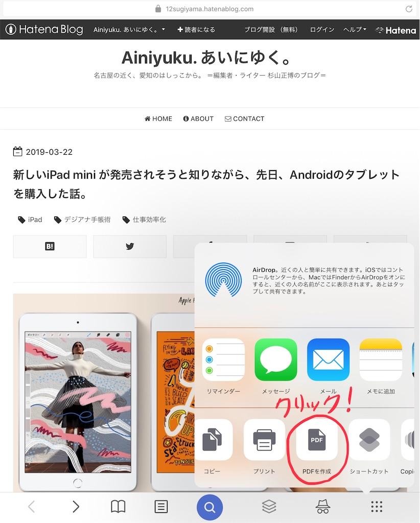 f:id:ma_sugiyama:20190711224517j:image