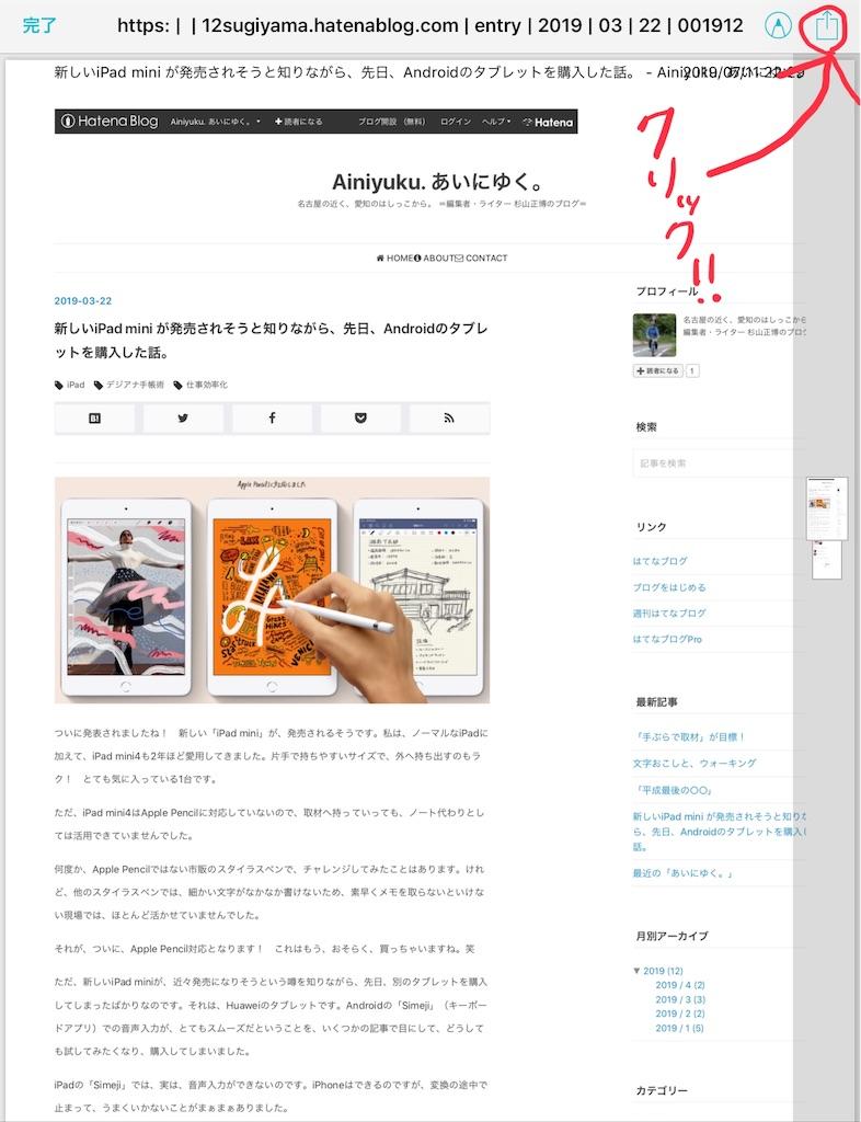 f:id:ma_sugiyama:20190711224531j:image