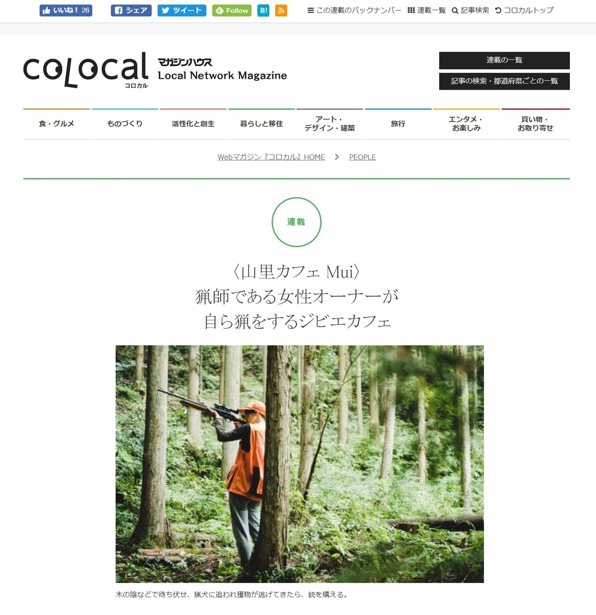 f:id:ma_sugiyama:20190927211135j:plain