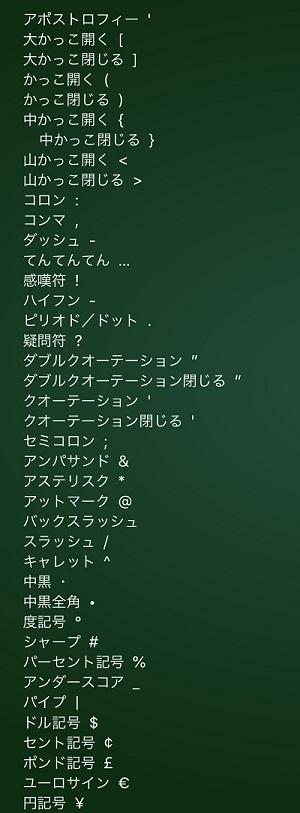 f:id:ma_sugiyama:20190929231523j:plain