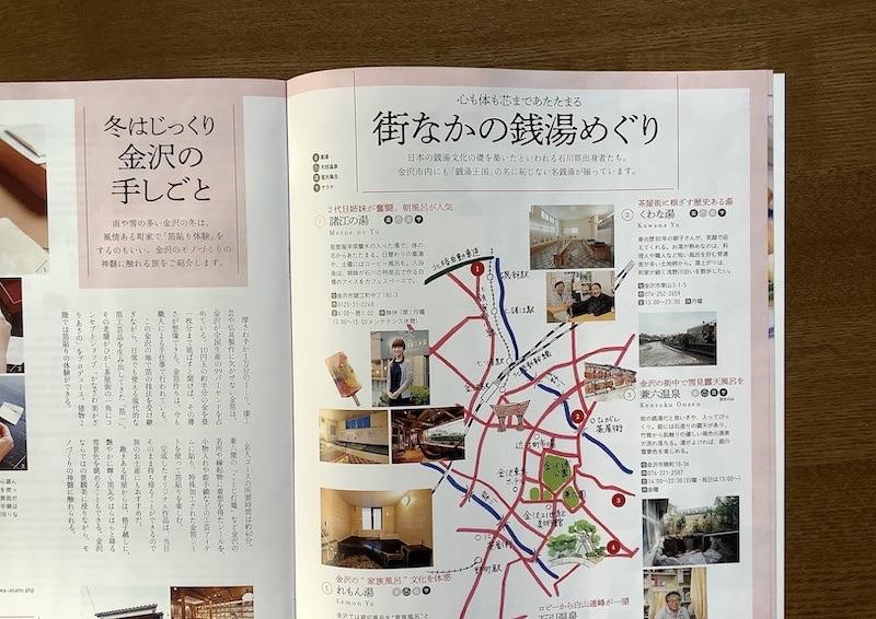 f:id:ma_sugiyama:20191201193409j:plain