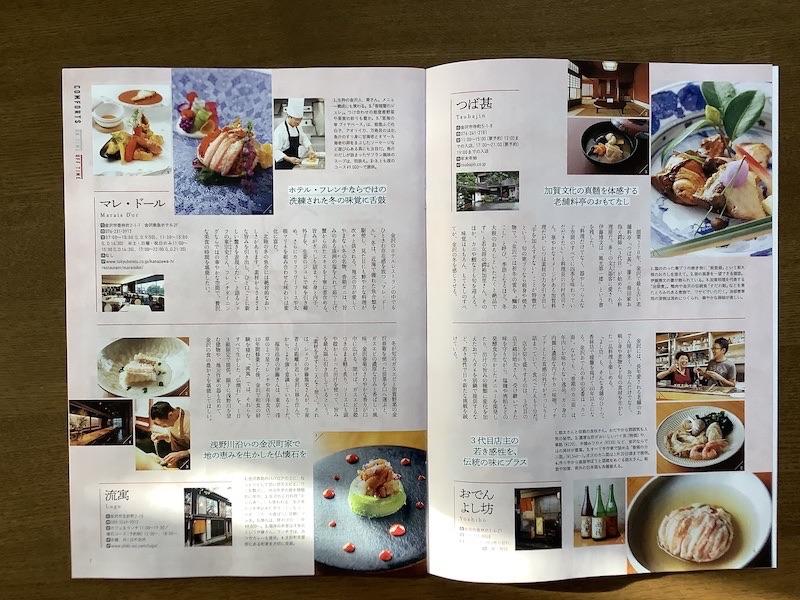 f:id:ma_sugiyama:20191201194021j:plain