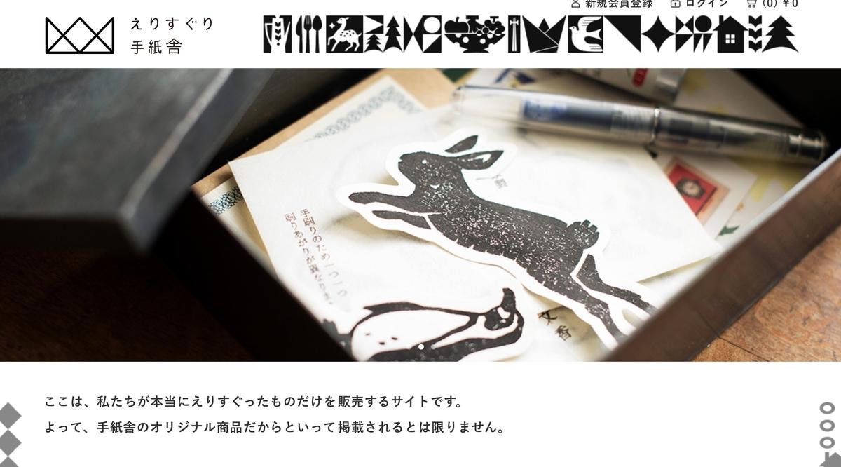 f:id:ma_sugiyama:20200205000143j:plain