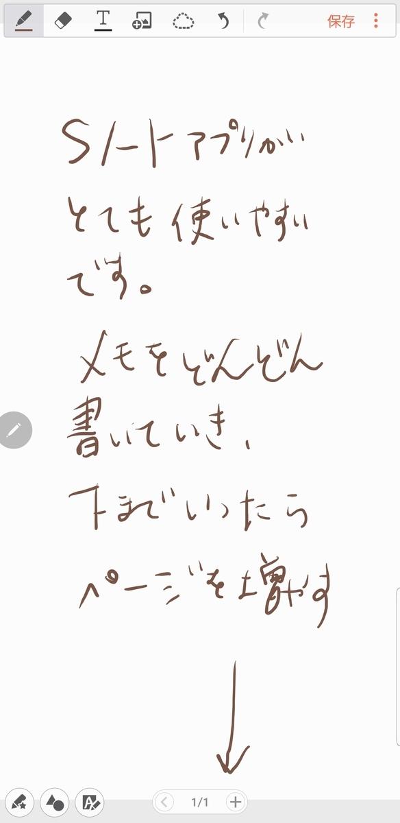 f:id:ma_sugiyama:20200206223637j:plain