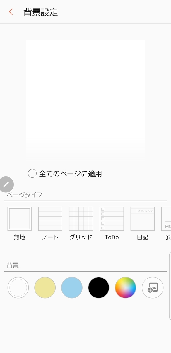 f:id:ma_sugiyama:20200206223741j:plain