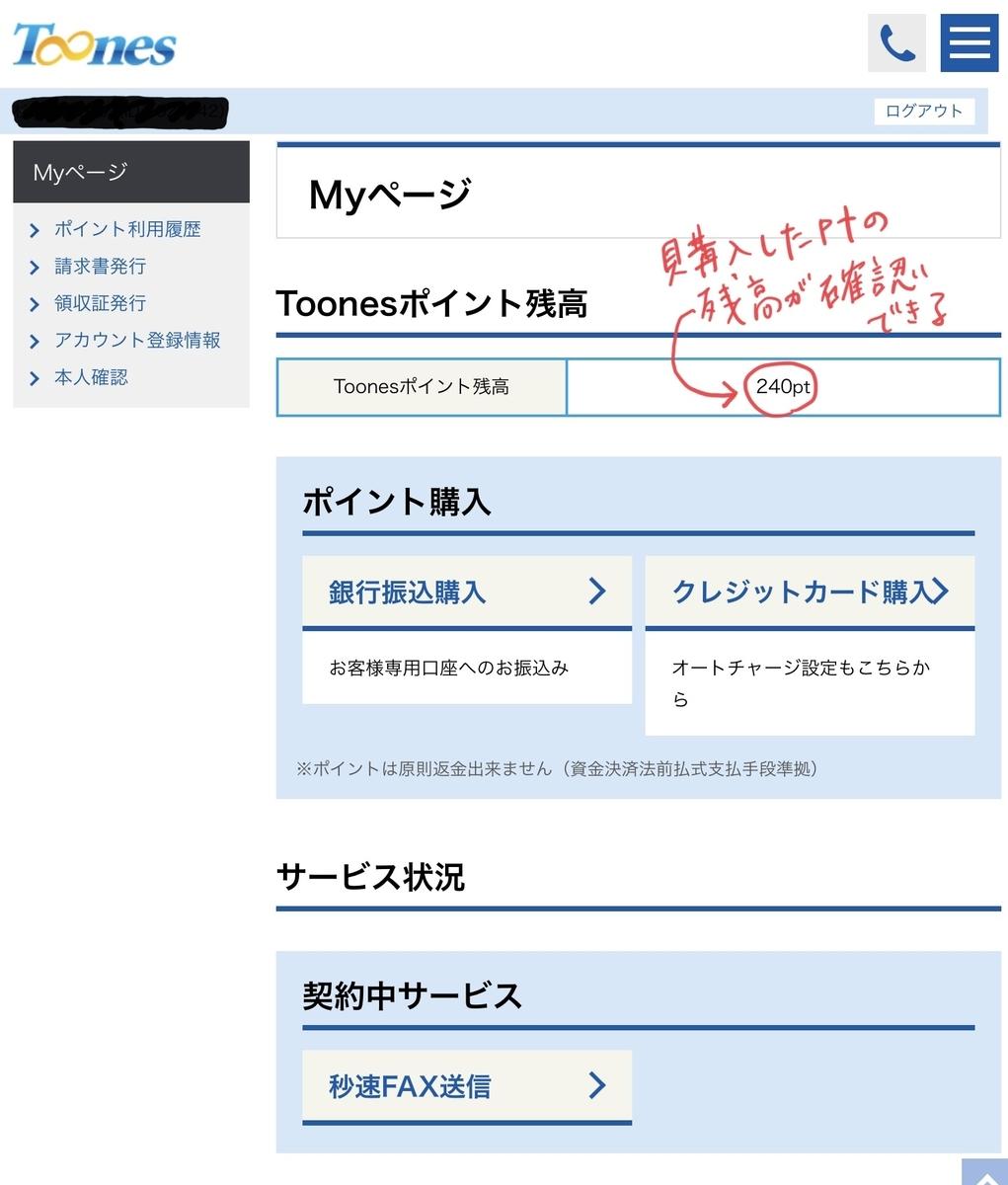 f:id:ma_sugiyama:20200404121616j:plain