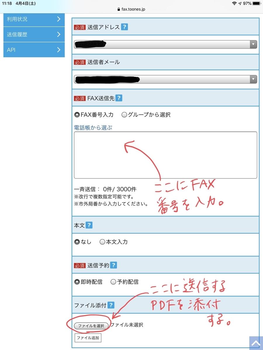 f:id:ma_sugiyama:20200404121812j:plain