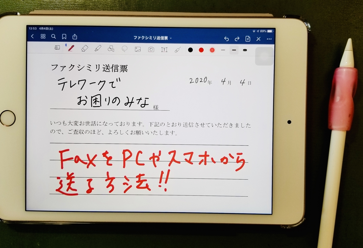 f:id:ma_sugiyama:20200404140311j:plain