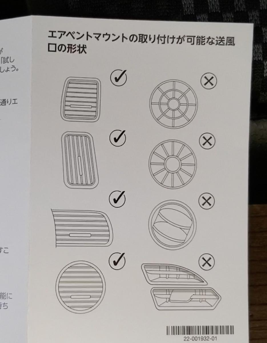 f:id:ma_sugiyama:20201001225327j:plain