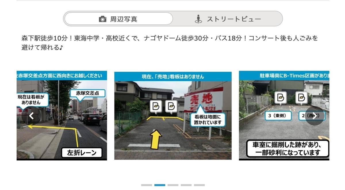 f:id:ma_sugiyama:20201004133857j:plain