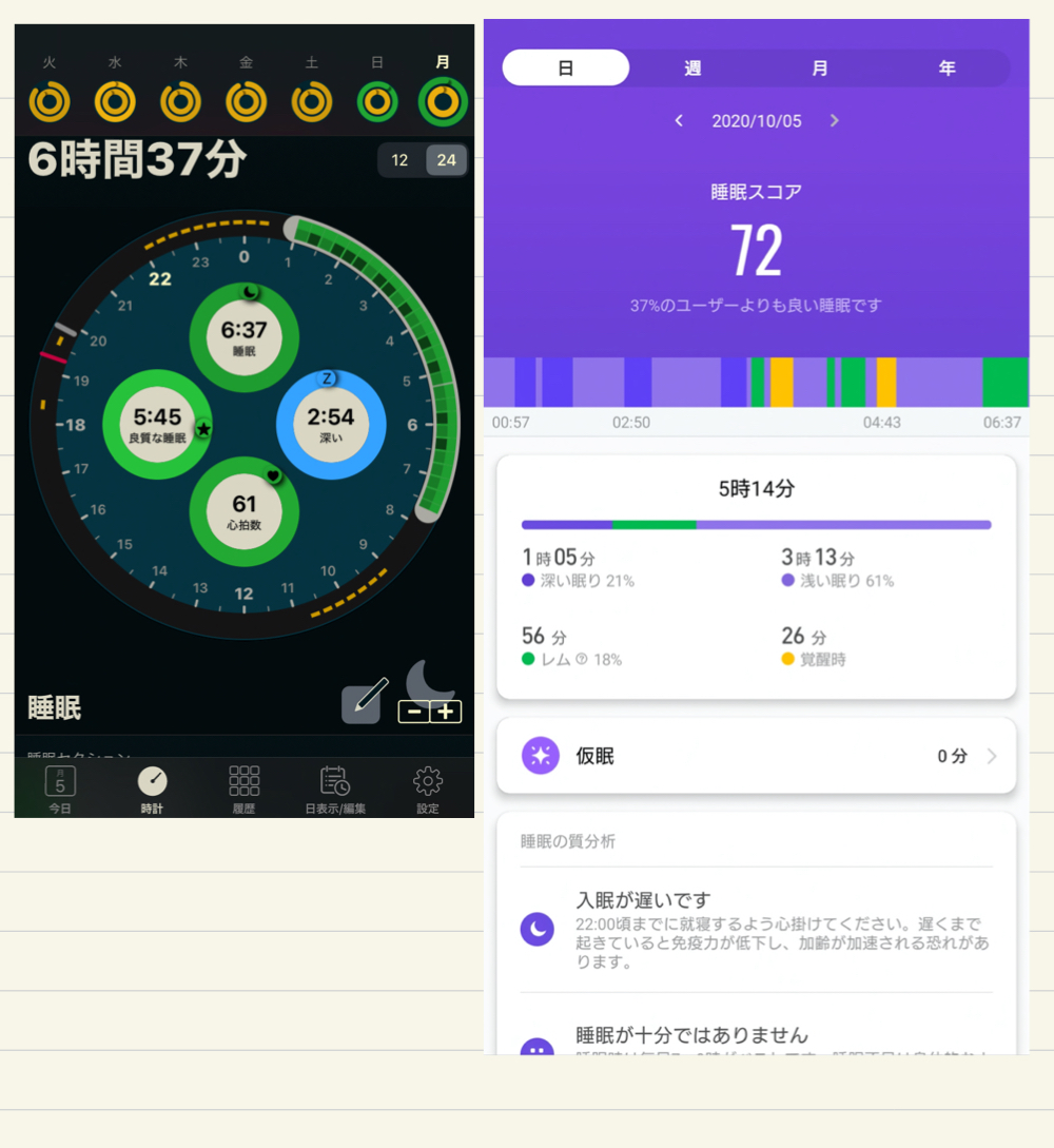 f:id:ma_sugiyama:20201005204523j:plain