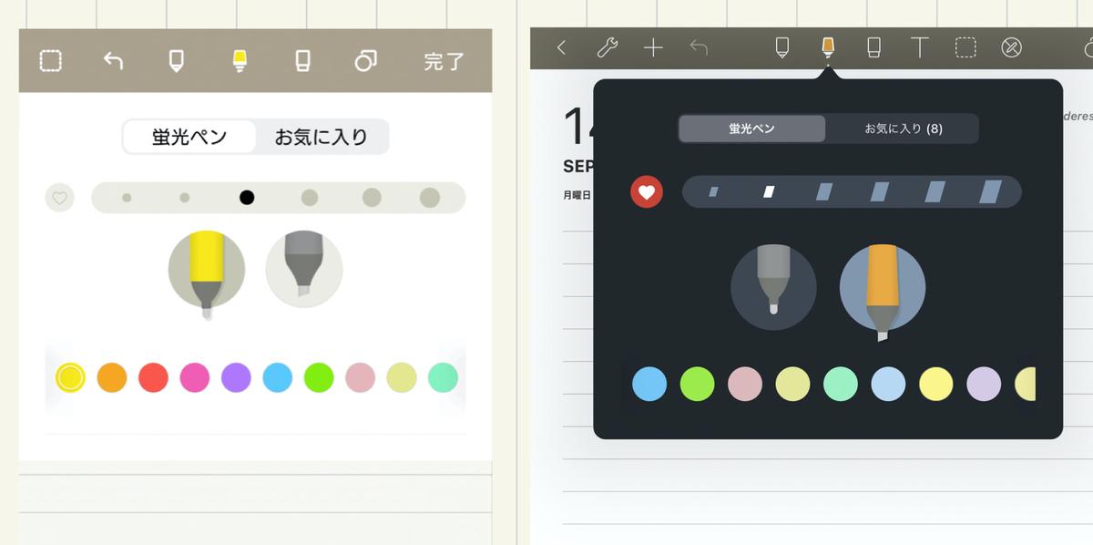 f:id:ma_sugiyama:20201009214630j:plain