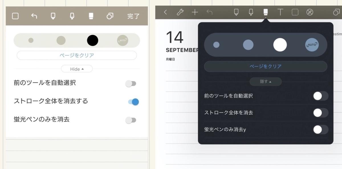 f:id:ma_sugiyama:20201009215702j:plain