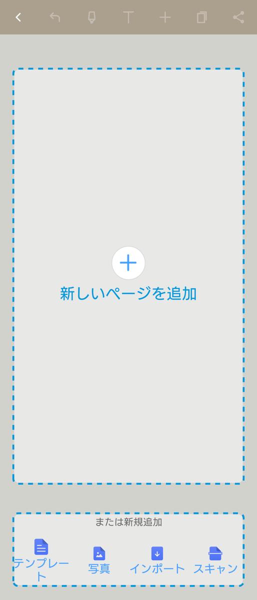 f:id:ma_sugiyama:20201010104424p:plain