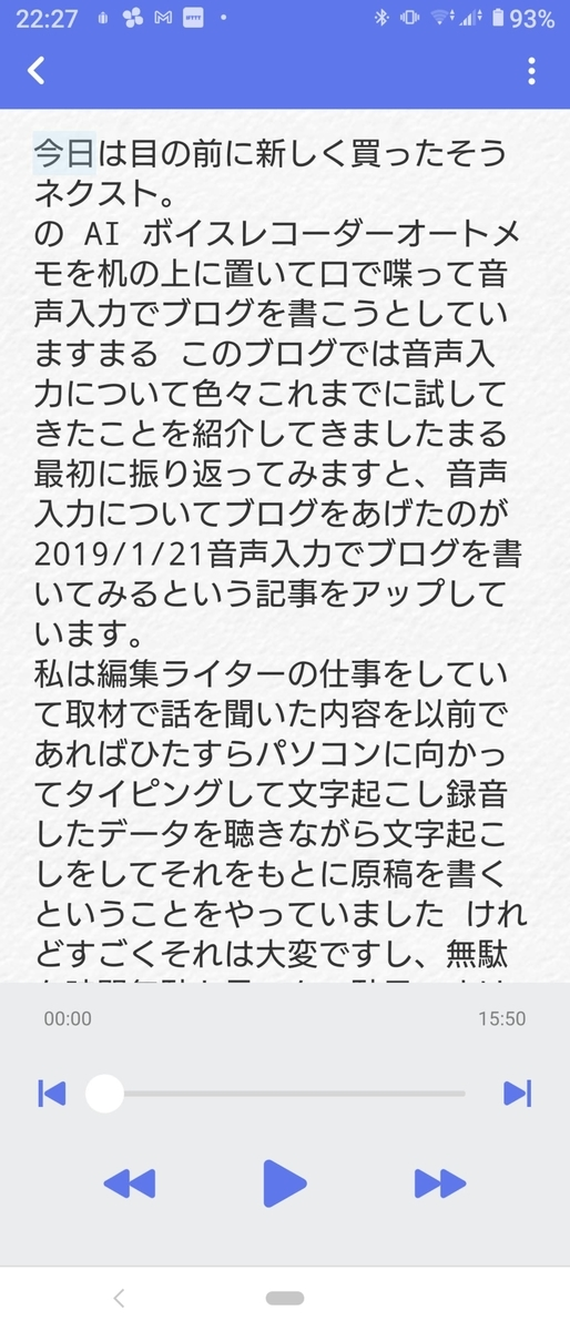 f:id:ma_sugiyama:20201213230227j:plain