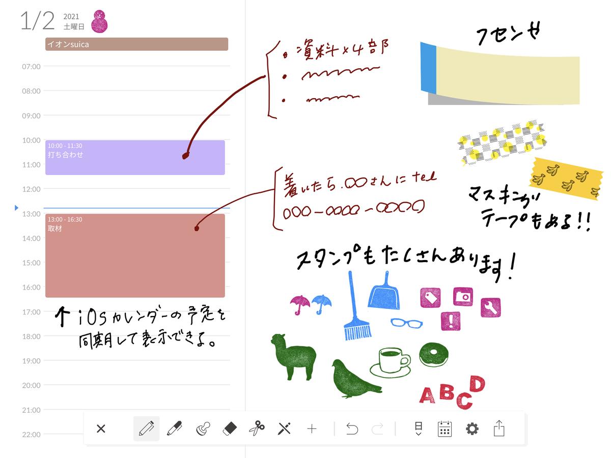 f:id:ma_sugiyama:20210102124856j:plain