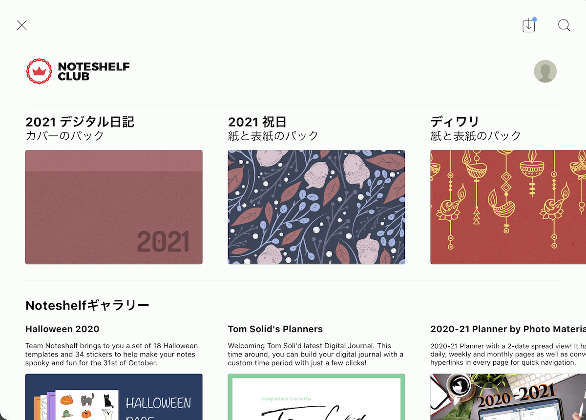 f:id:ma_sugiyama:20210102133331j:plain