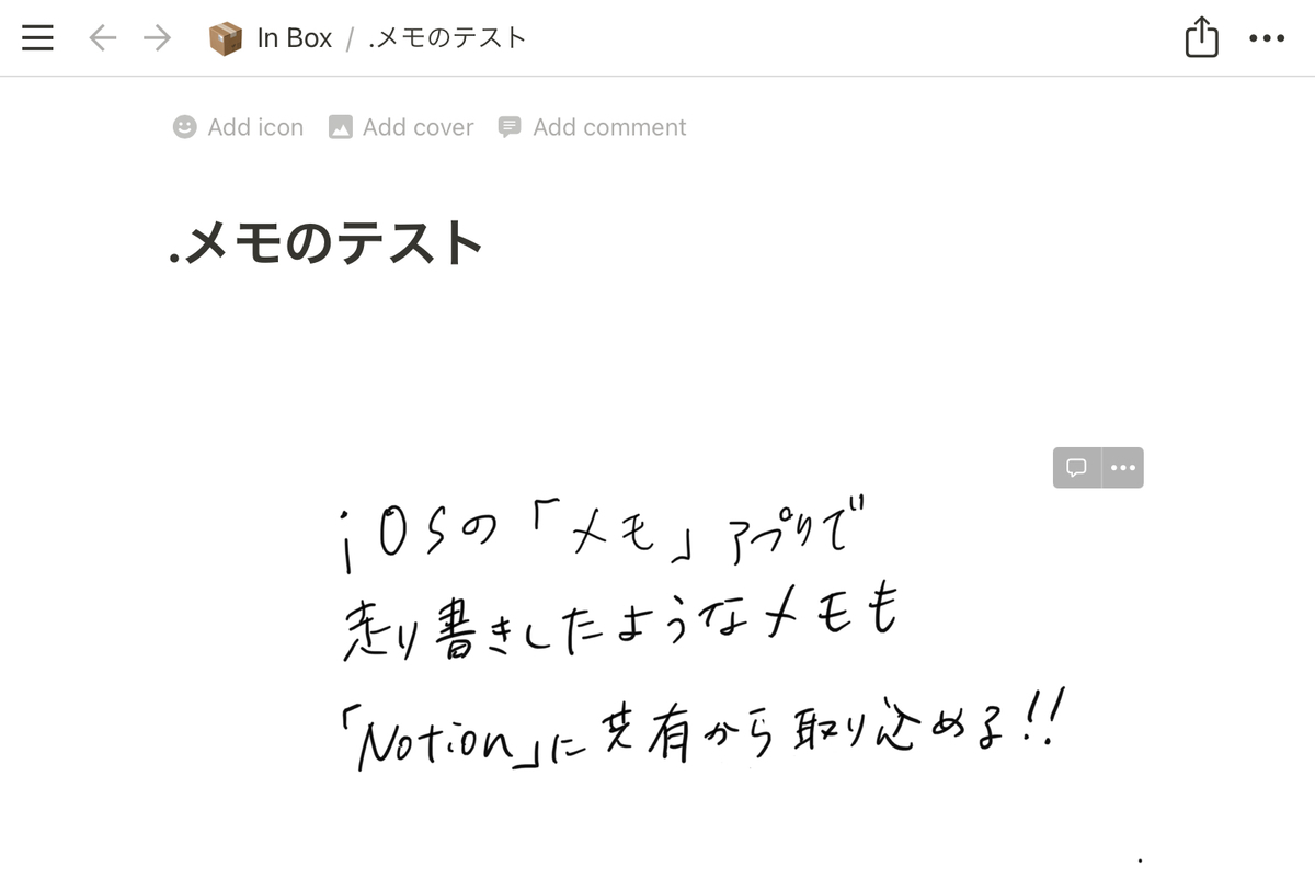 f:id:ma_sugiyama:20210102144059j:plain