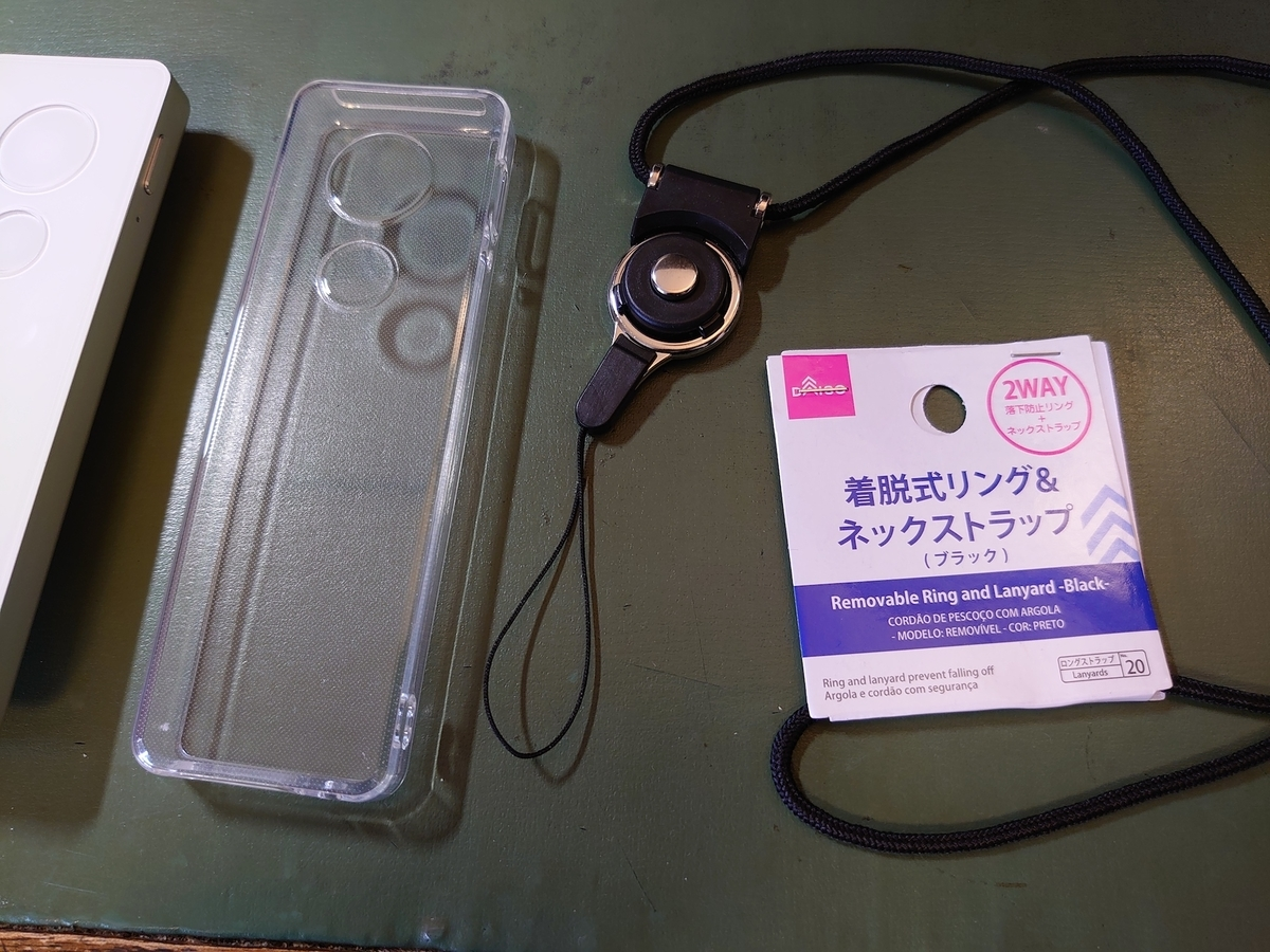 f:id:ma_sugiyama:20210418194229j:plain