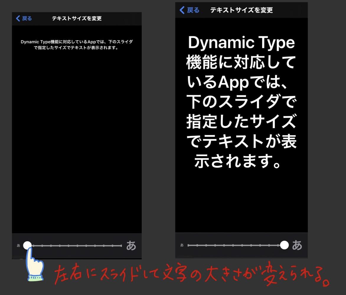 f:id:ma_sugiyama:20210602161630j:plain