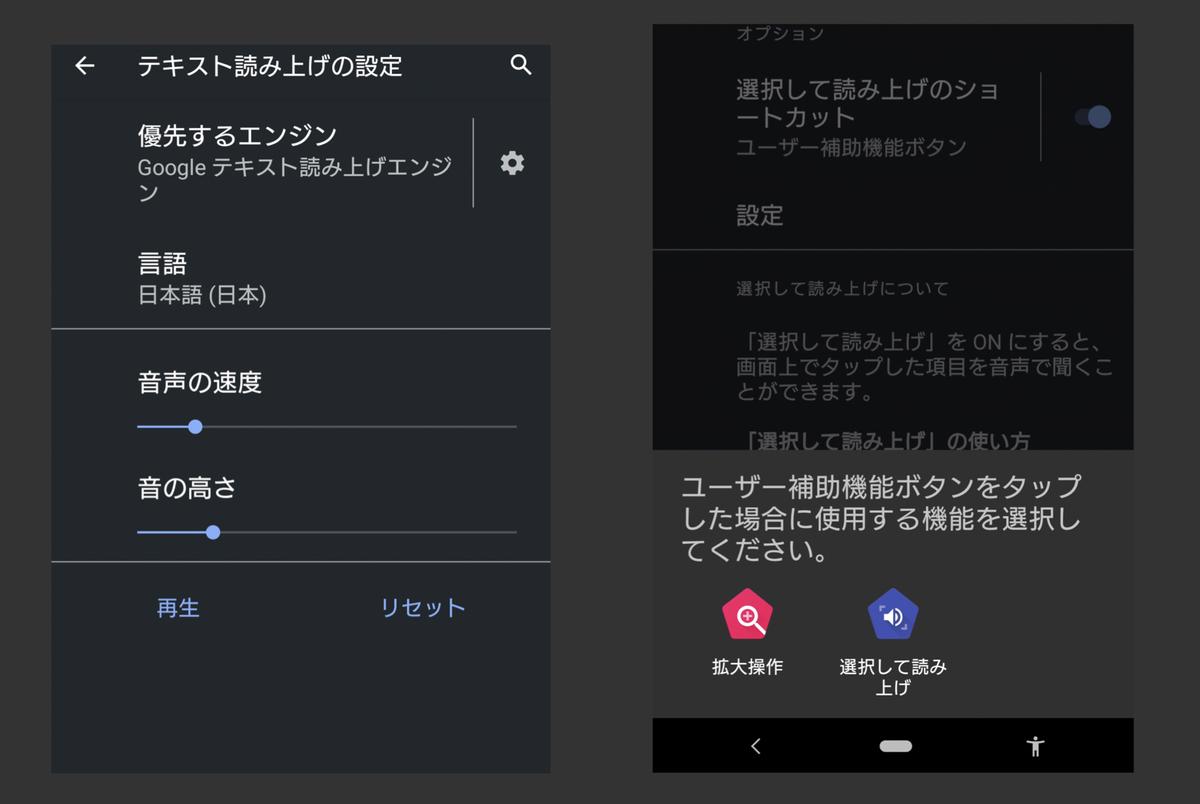 f:id:ma_sugiyama:20210602185221j:plain
